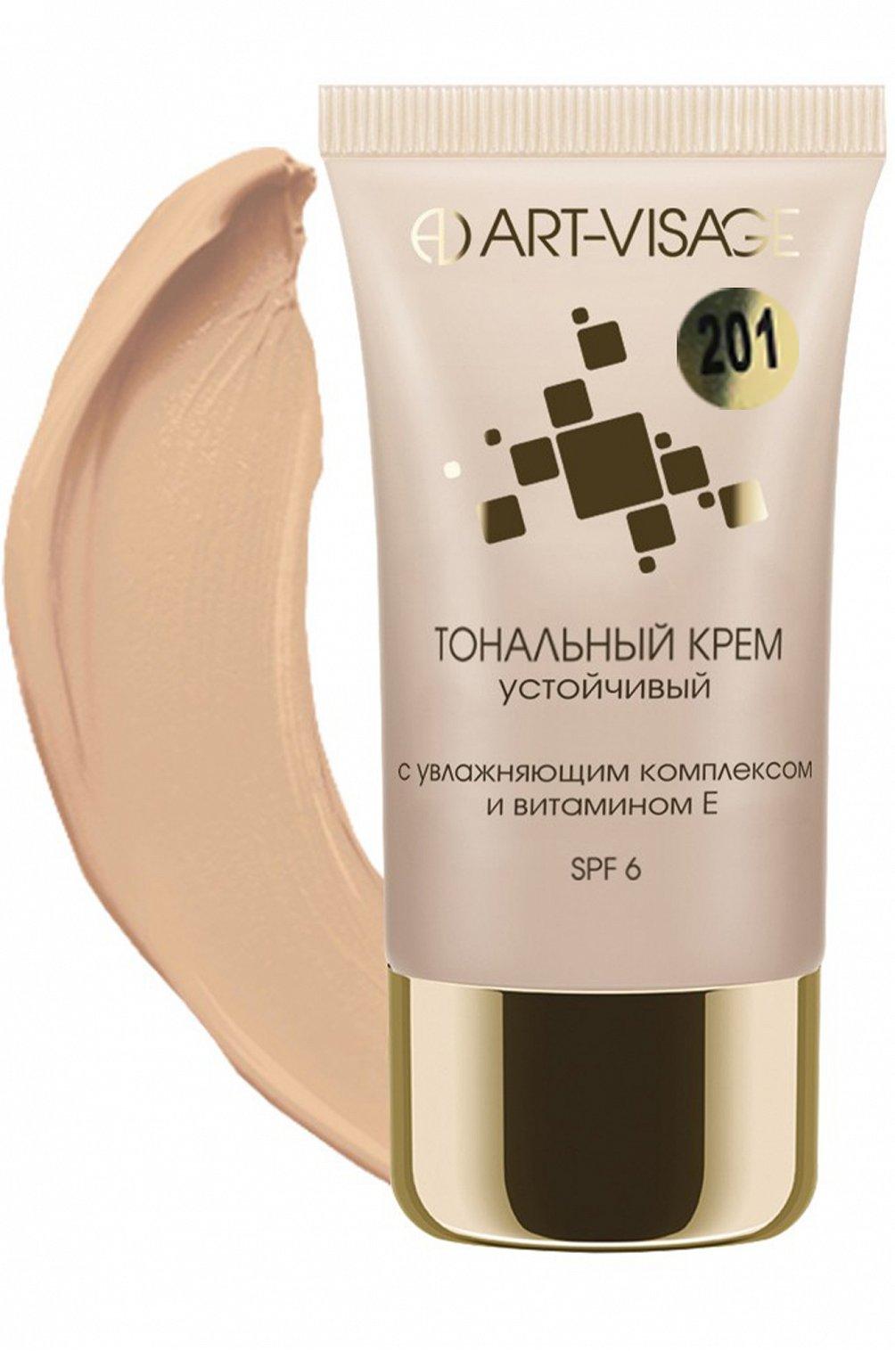 Косметика art visage купит в москве мужские духи эйвон