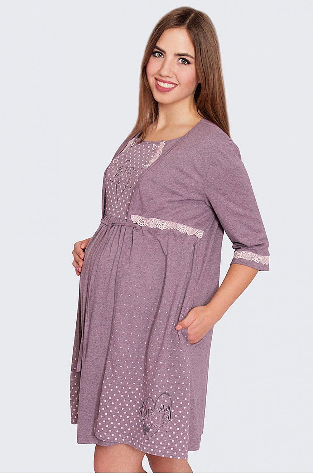 Одежда Для Беременных Ярославль Магазины