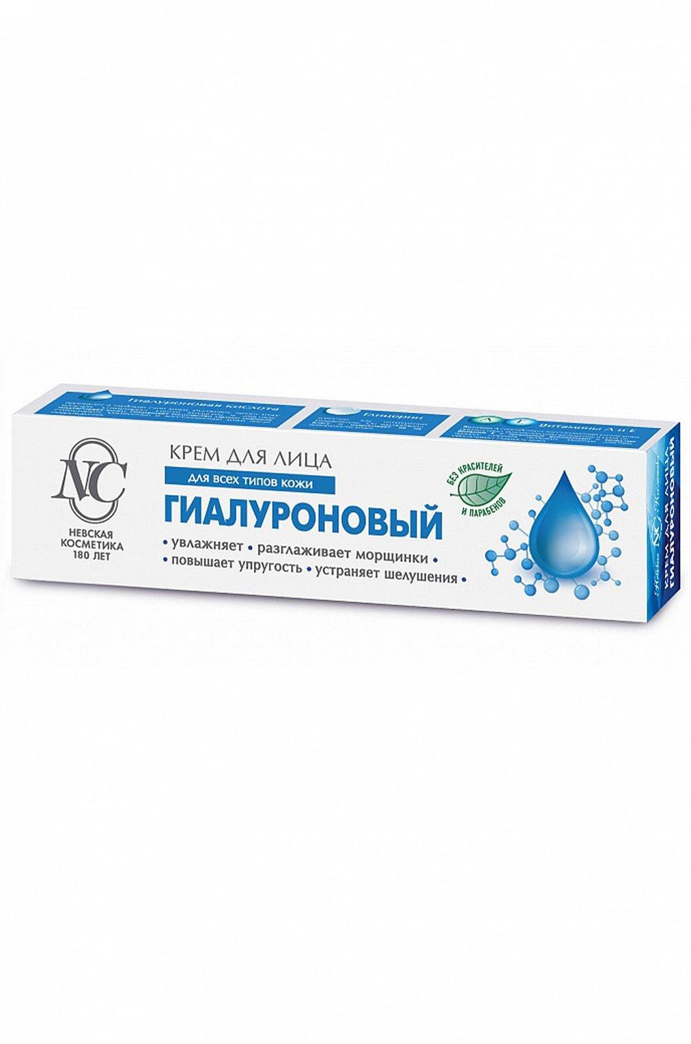 Невская косметика купить рязань косметика дзинтарс где купить в москве