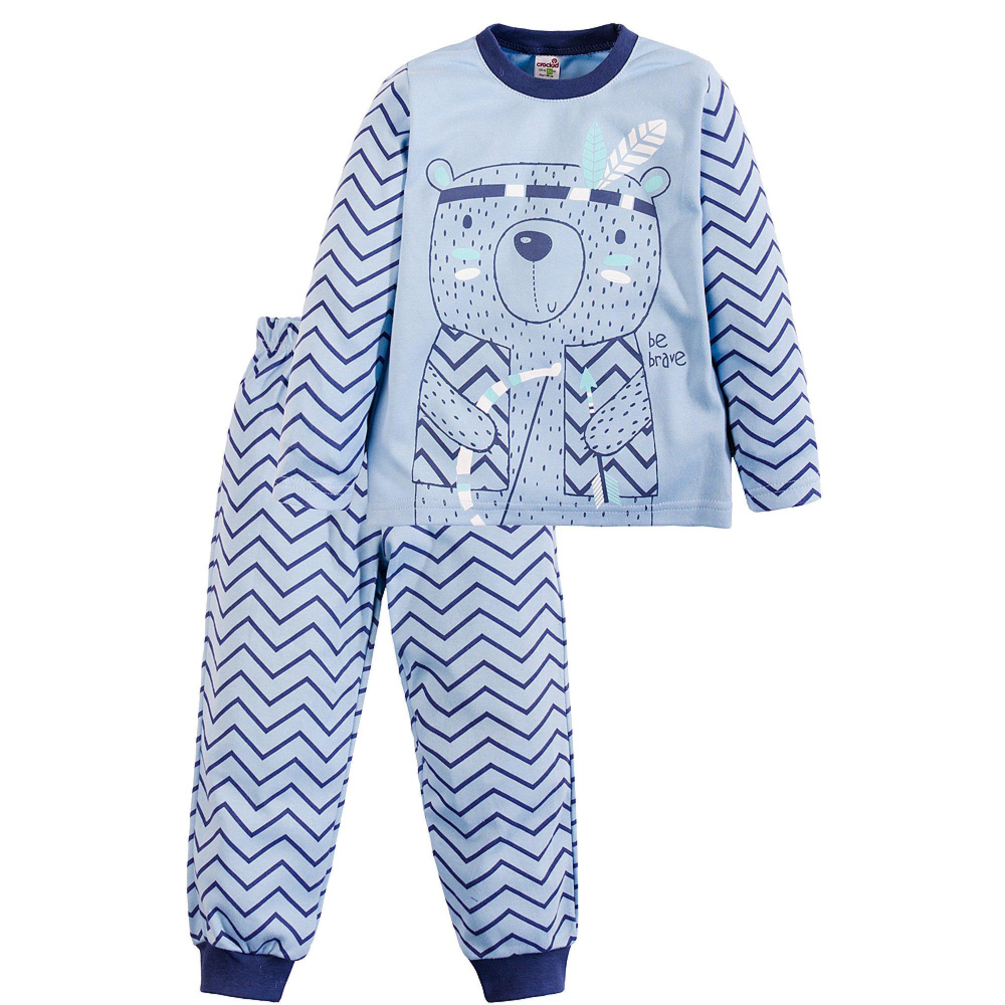 Пижама для мальчика Crockid купить оптом в интернет-магазине ... 1b0b388eae7db