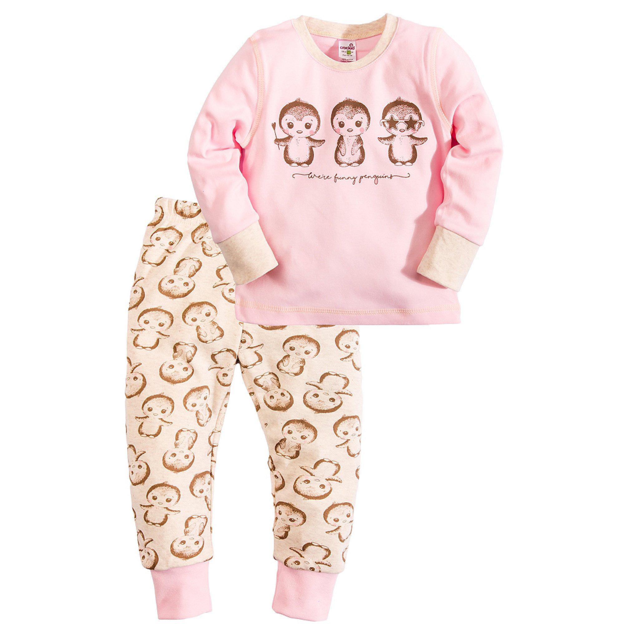 Пижама для девочки Crockid купить оптом в интернет-магазине Happywear.ru bf00af33aee73