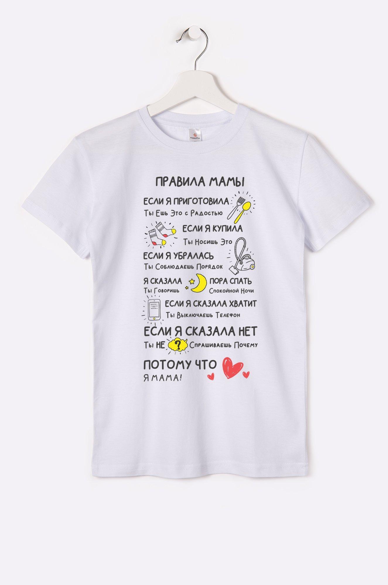 Happy Fox, Женская футболка HF88011B (1887719686)