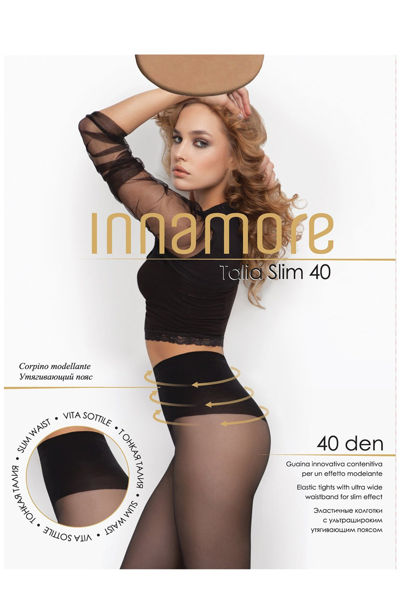 INNAMORE, Эластичные женские колготки 40 DEN с высокими утягивающими шортиками, моделирующими фигуру в области живота, бедер и ягодиц INNTAL40 (6559511)