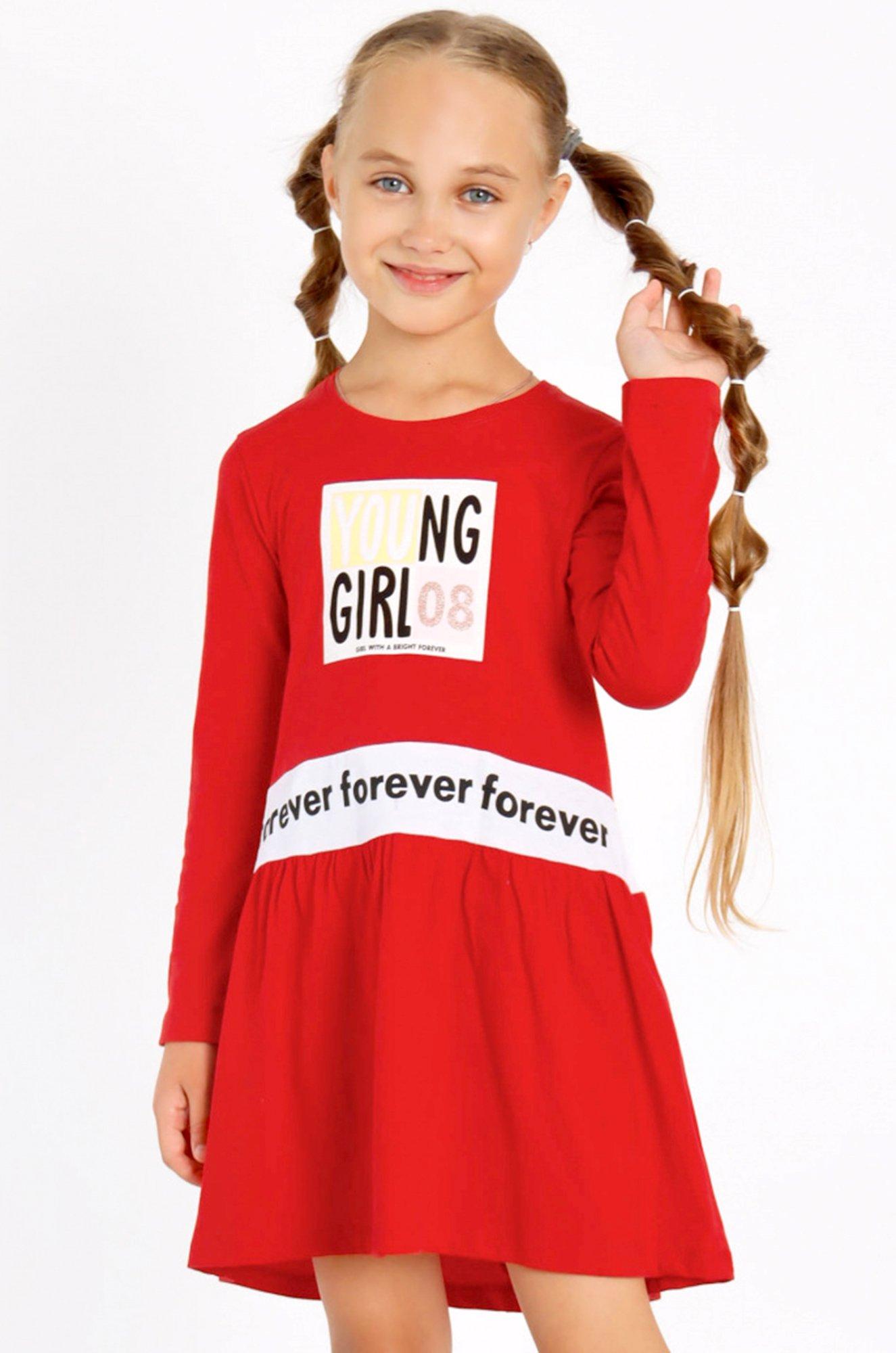 Ивашка, Платье для девочки Ивашка IVPL6271 (1883477811)