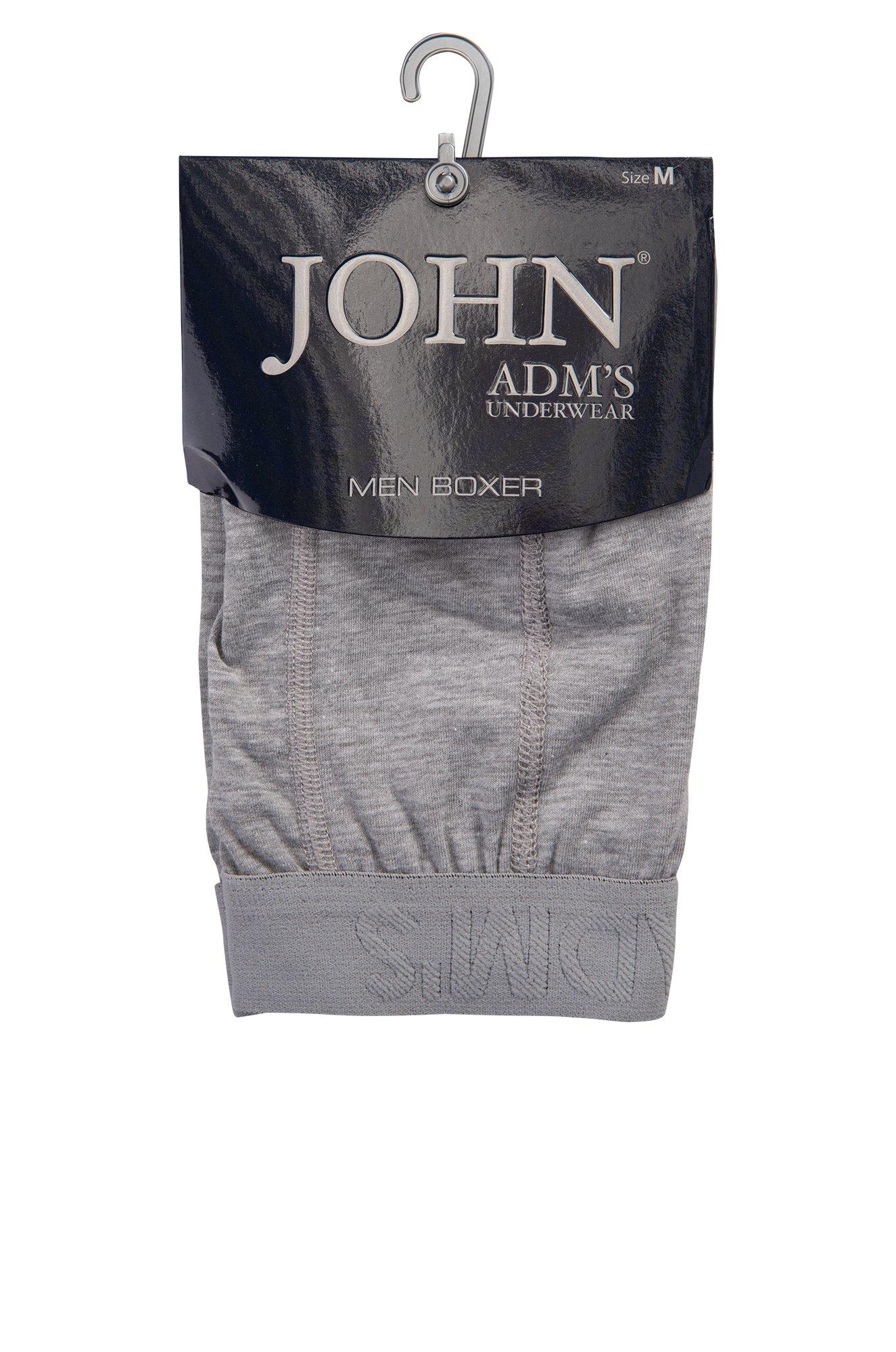 JOHN ADM'S UNDERWEAR, Трусы мужские JOHN ADM'S UNDERWEAR JA1001 (6621907)