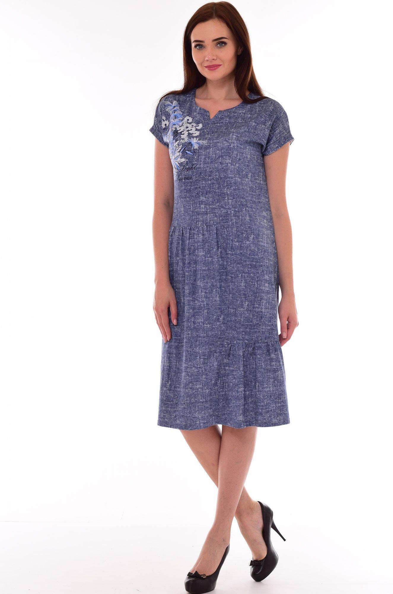 платье новое женское купить