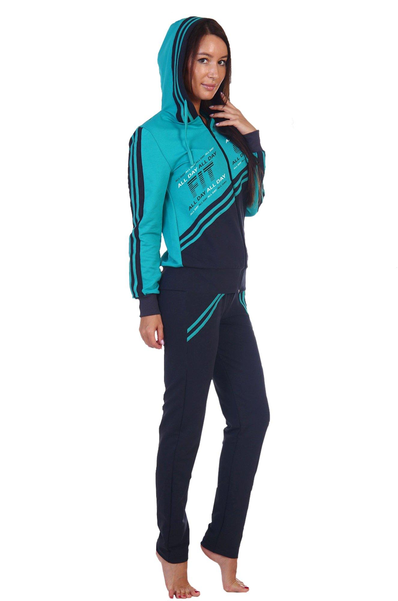 29933ee98137 Костюм Натали купить оптом в интернет-магазине Happywear.ru