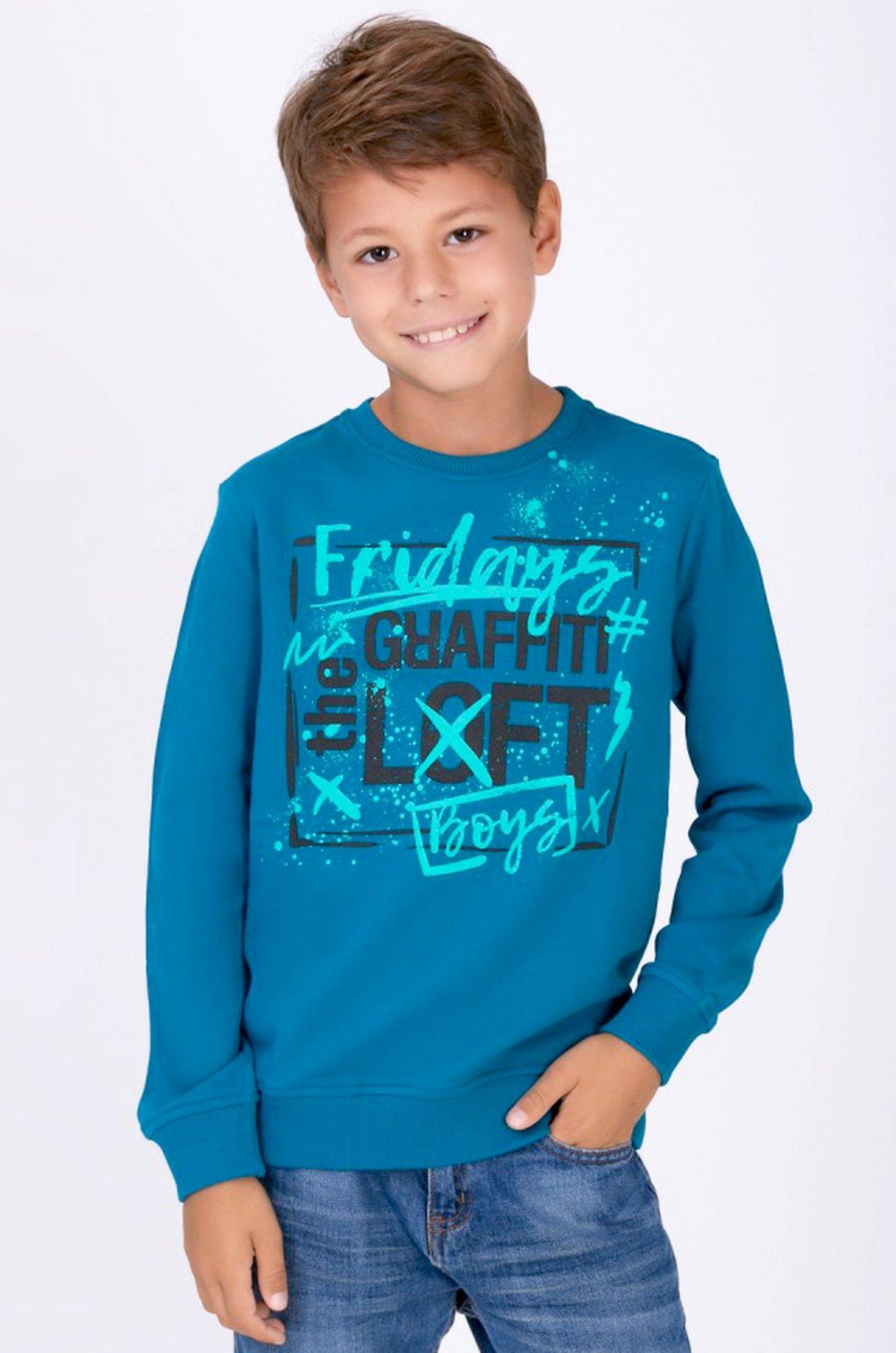 RoxyFoxy, Джемпер для мальчика RoxyFoxy RF418003 (120460045)