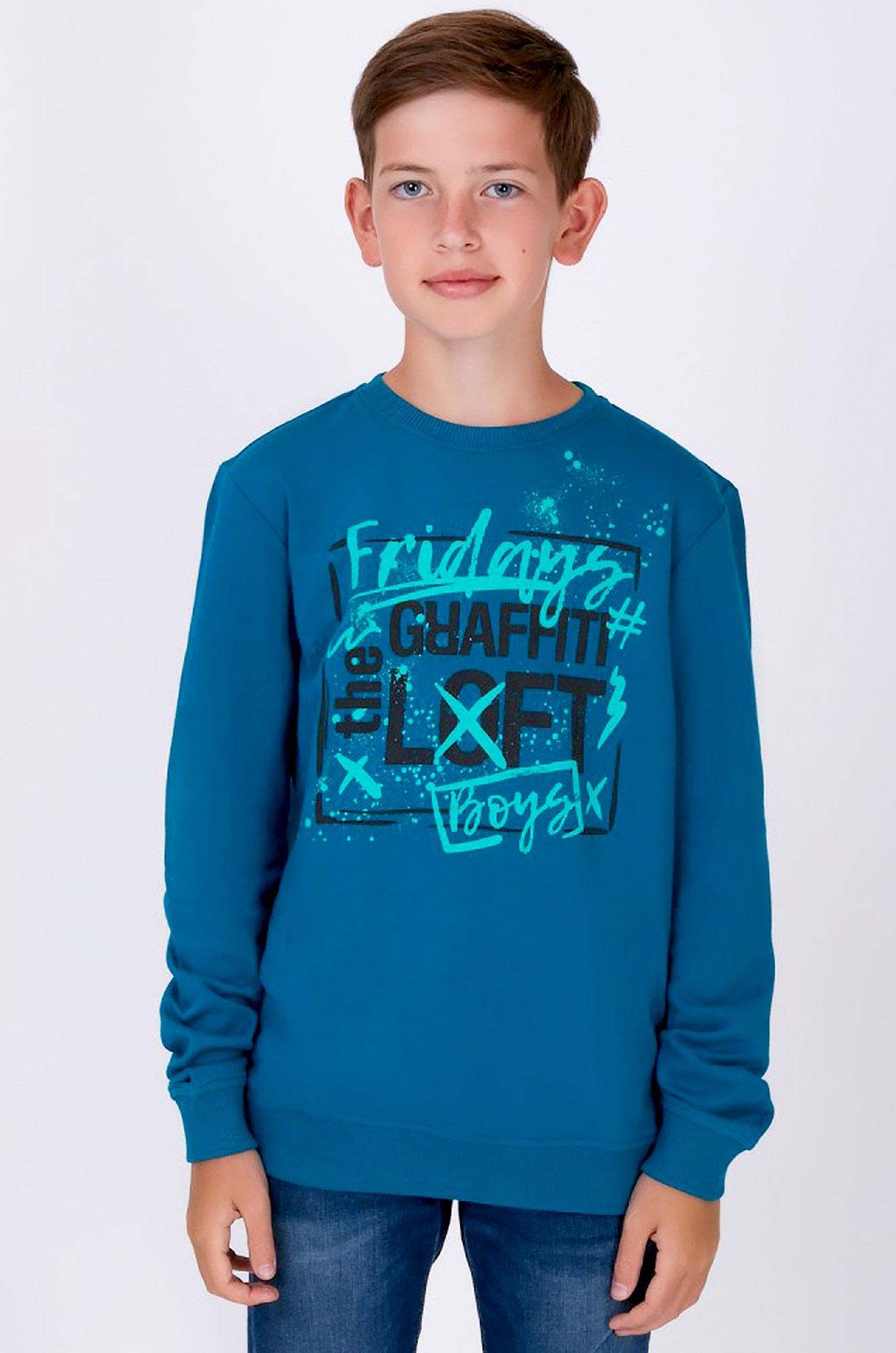 RoxyFoxy, Джемпер для мальчика RoxyFoxy RF418005 (523744572)