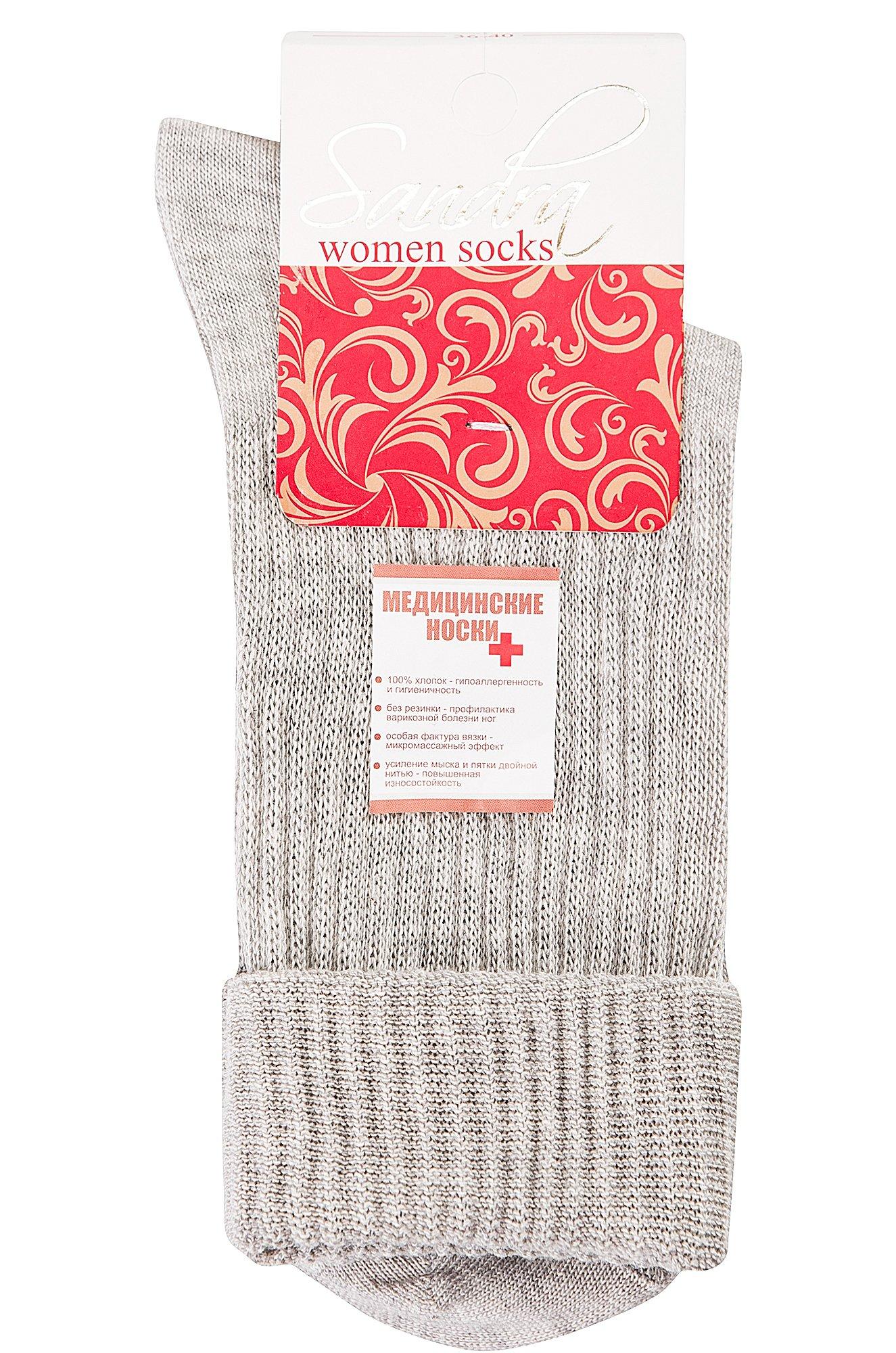 Sandra, Женские медицинские носки с ослабленной резинкой, тонкие SLL0119 (6553977)