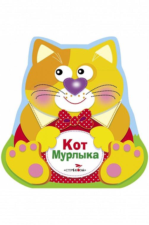 Книжка-раскладушка Стрекоза 6602286 мультиколор купить оптом в HappyWear.ru