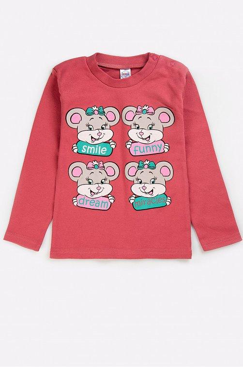 Джемпер для девочки Bonito 6631259 фиолетовый купить оптом в HappyWear.ru