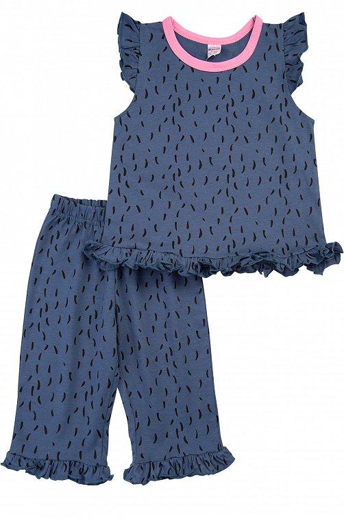 Пижама для девочки Bonito 6612787 синий купить оптом в HappyWear.ru