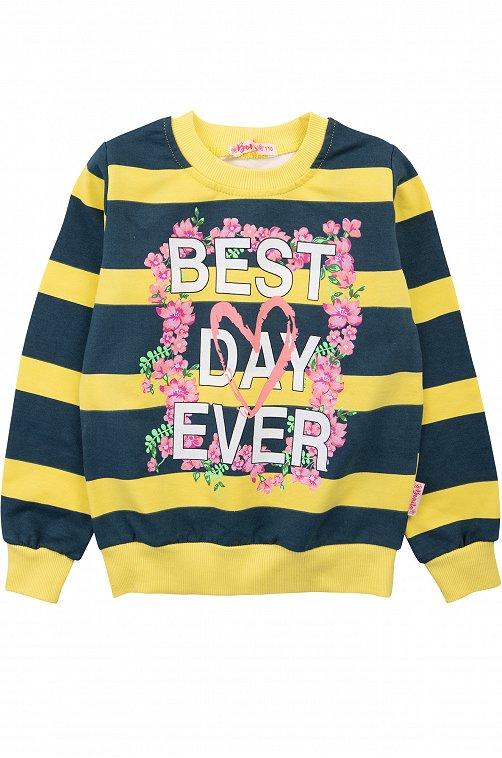 Джемпер для девочки Bonito 6612574 мультиколор купить оптом в HappyWear.ru