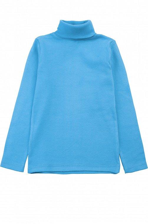 Водолазка для мальчика Bonito 6612576 голубой купить оптом в HappyWear.ru
