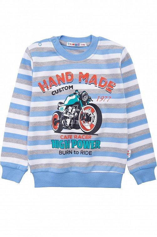 Джемпер для мальчика Bonito 6612623 мультиколор купить оптом в HappyWear.ru