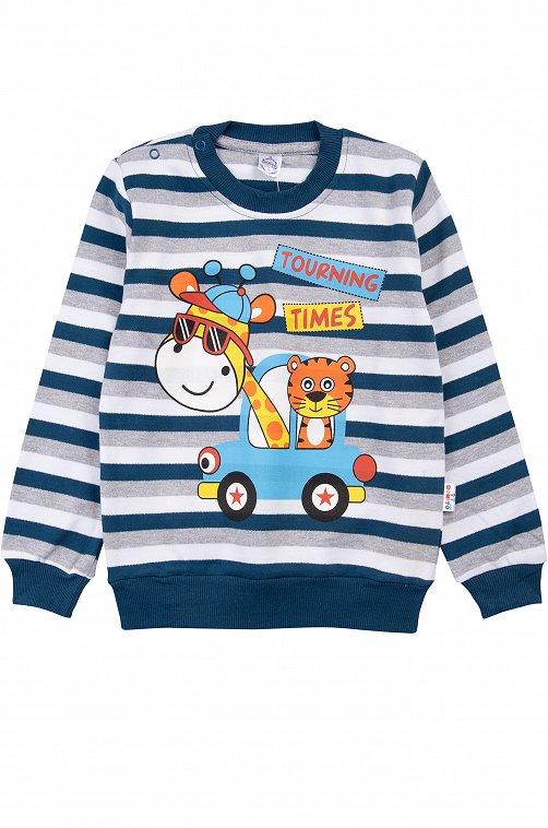 Джемпер для мальчика Bonito 6612621 мультиколор купить оптом в HappyWear.ru