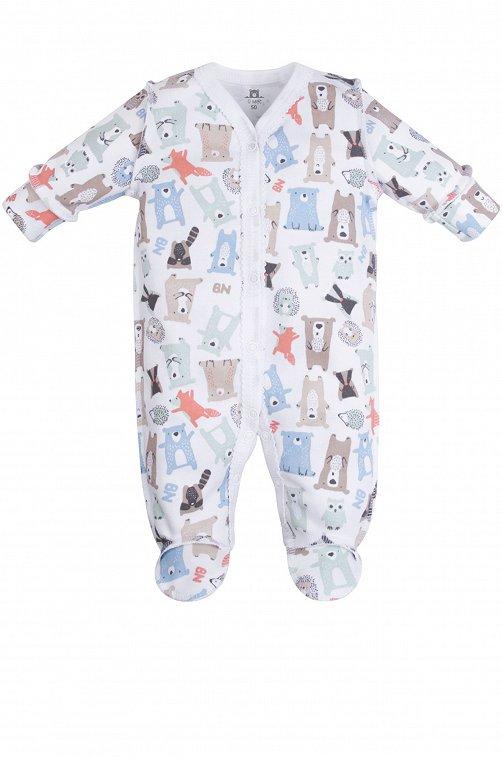 Комбинезон детский Bossa Nova 6625756 белый купить оптом в HappyWear.ru