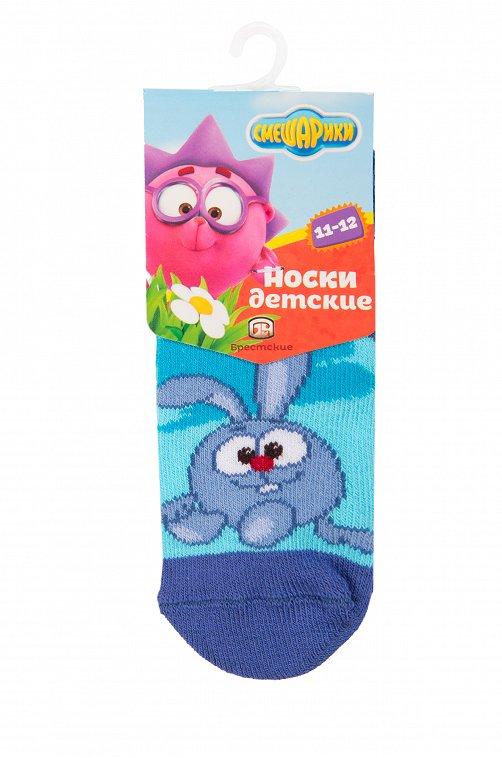 Носочки для мальчика Брестские 6567684 голубой купить оптом в HappyWear.ru