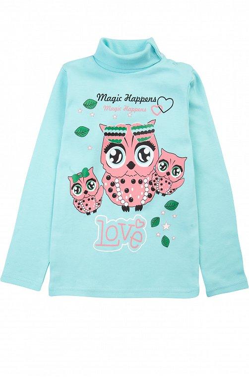 Водолазка для девочки Baby Style 6613325 голубой купить оптом в HappyWear.ru