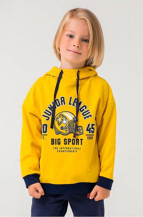 Толстовка для мальчика Crockid 6627863 желтый купить оптом в HappyWear.ru