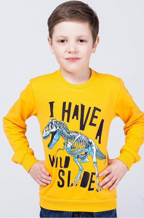 Толстовка для мальчика EL Beso 6626867 желтый купить оптом в HappyWear.ru