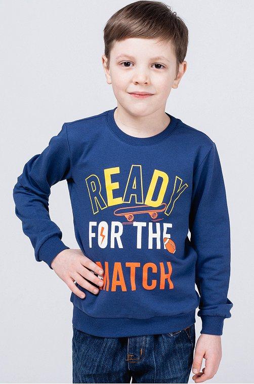 Толстовка для мальчика EL Beso 6626869 синий купить оптом в HappyWear.ru