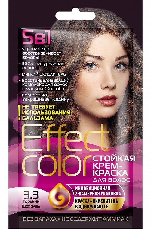 Cтойкая крем-краска для волос цвет горький шоколад 50 мл Fito косметик