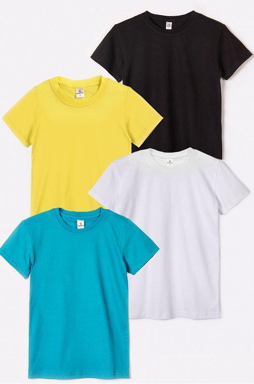 4 хлопковых детских футболки Happy Fox бел.желт.черн.бирюза