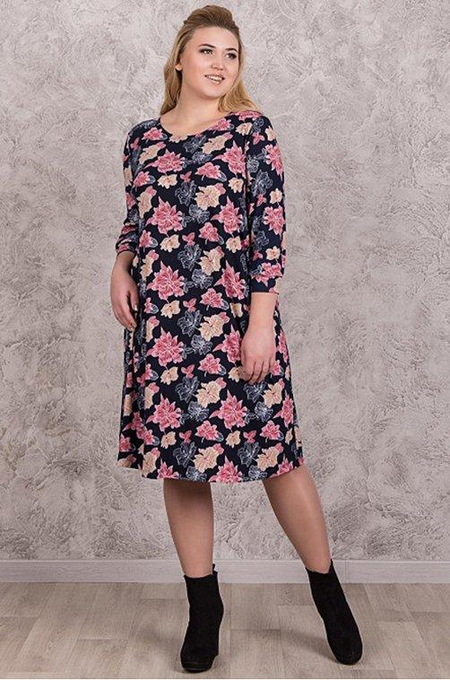 Платье женское Шarliзе 6628688 мультиколор купить оптом в HappyWear.ru