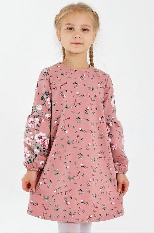 Платье для девочки Ивашка 6614397 мультиколор купить оптом в HappyWear.ru