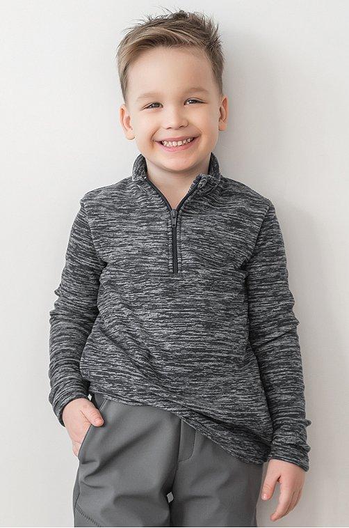 Флисовая толстовка для мальчика Looklie 6622476 серый купить оптом в HappyWear.ru