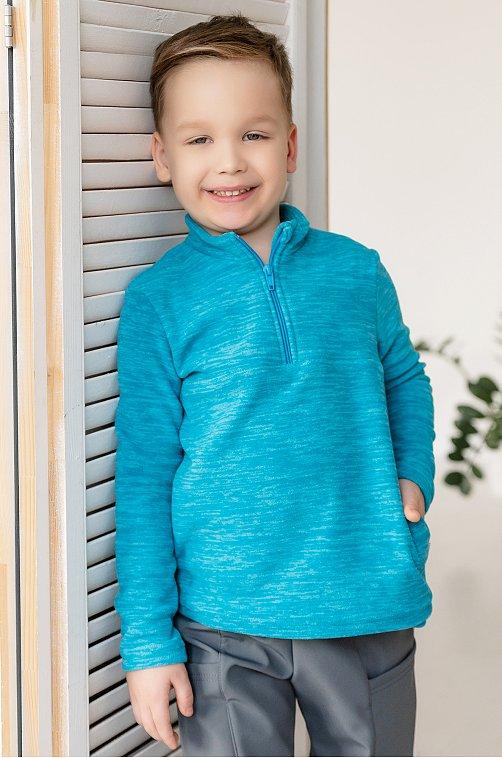Флисовая толстовка для мальчика Looklie 6624602 голубой купить оптом в HappyWear.ru