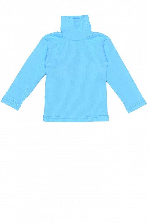Водолазка для девочки Малинка 6620202 голубой купить оптом в HappyWear.ru