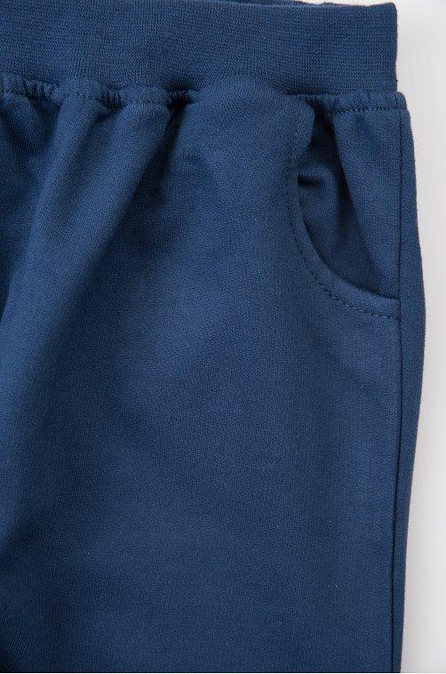 Костюм для мальчика Baby Style голубой,т.синий