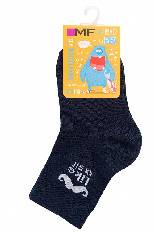 Носки для мальчика Mark Formelle 6545515 синий купить оптом в HappyWear.ru