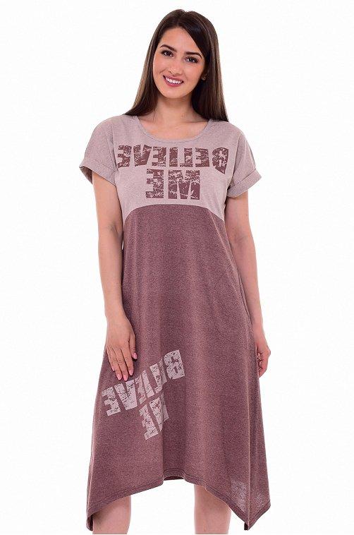 Платье женское Новое Кимоно 6630138 розовый купить оптом в HappyWear.ru
