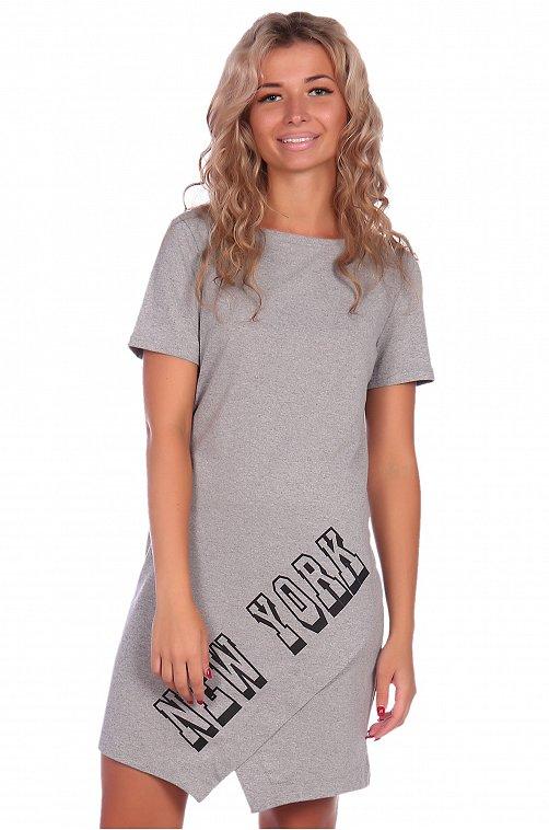 Платье женское NSD стиль 6613861 серый купить оптом в HappyWear.ru
