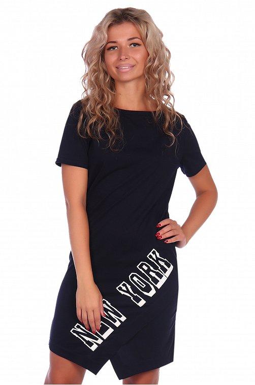 Платье женское NSD стиль 6613862 синий купить оптом в HappyWear.ru