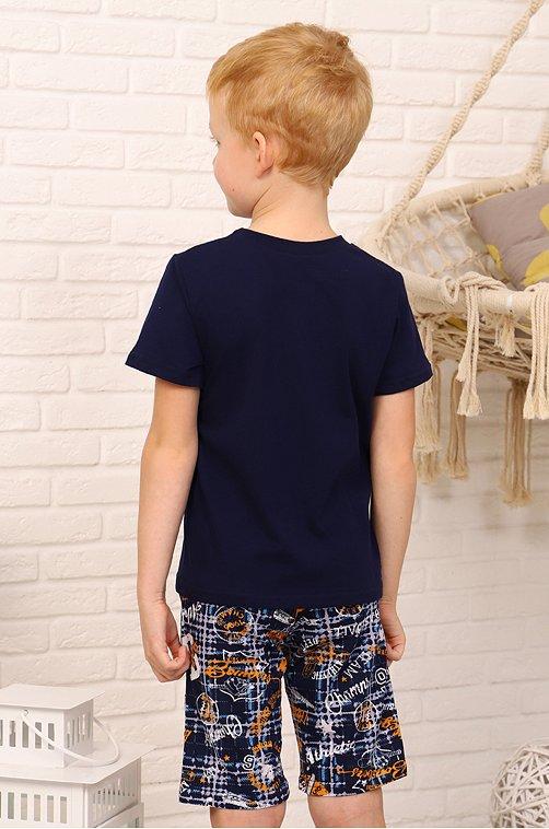 Костюм для мальчика Berchelli синий