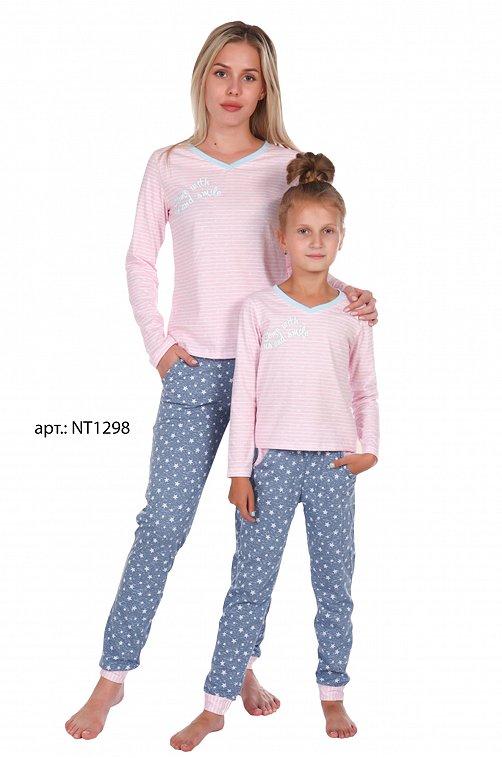 Костюм для девочки Натали розовый