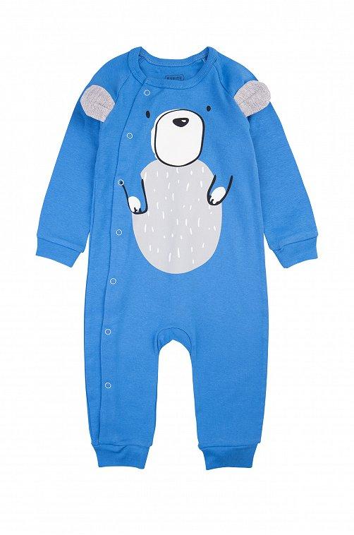 Комбинезон для мальчика Bonito 6613462 синий купить оптом в HappyWear.ru