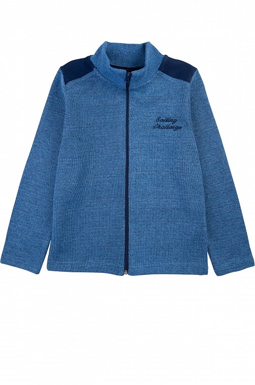 Жакет для мальчика Bonito 6613455 голубой купить оптом в HappyWear.ru