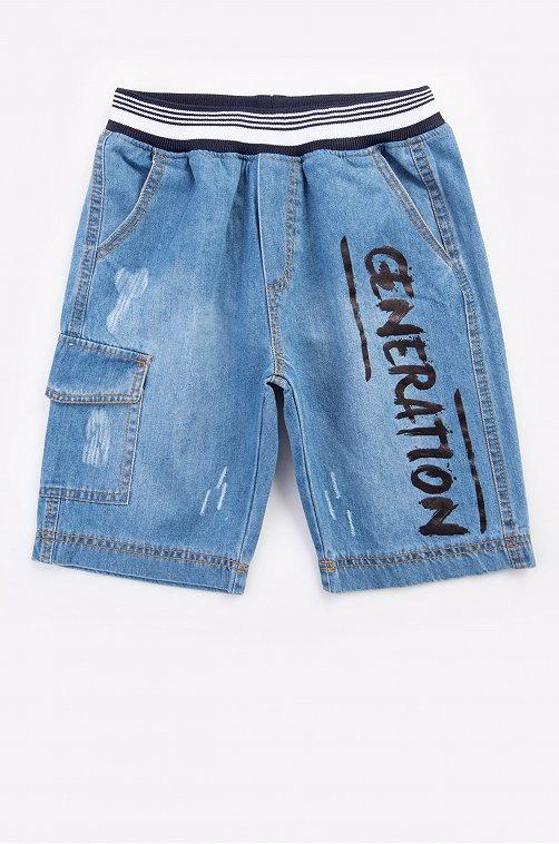Джинсовые шорты для мальчика Bonito синий.чернильно.белая.полоска