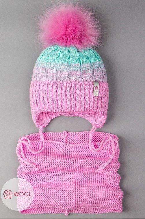 Комплект шапка со снудом для девочки Русбубон 6613663 розовый купить оптом в HappyWear.ru