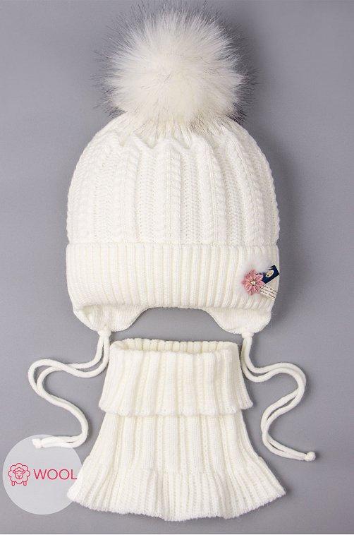 Комплект шапка со снудом для девочки Русбубон 6613669 белый купить оптом в HappyWear.ru
