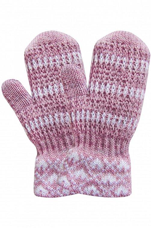 Варежки детские шерстяные Советская перчаточная фабрика 6568230 розовый купить оптом в HappyWear.ru