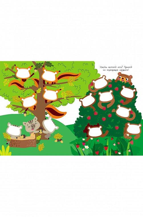 Книжка с многоразовыми развивающими наклейками Стрекоза мультиколор