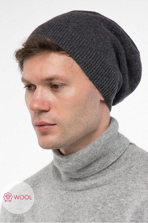 Шапка мужская TOTTI 6613748 серый купить оптом в HappyWear.ru