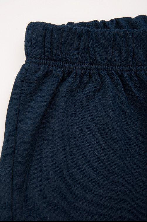 Костюм для мальчика Pengim серыймеланж,т.синий